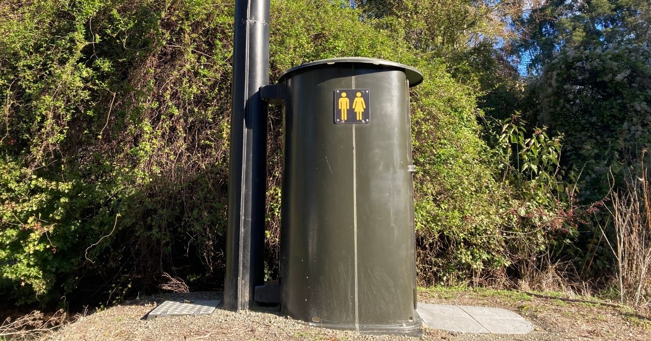 Blairich Reserve Toilet