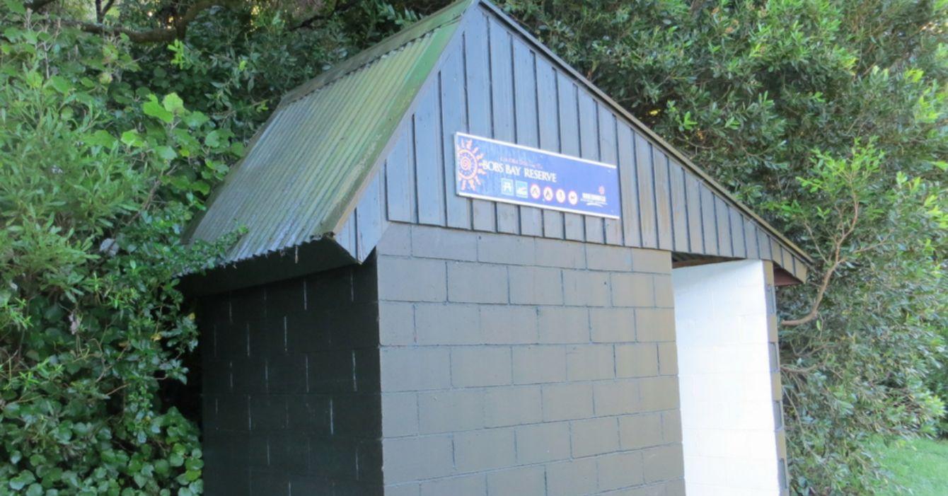 Bob's Bay Public Toilet