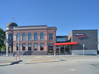 High St Front & Main Entrance